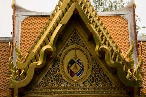 Pavilhão Tailandês